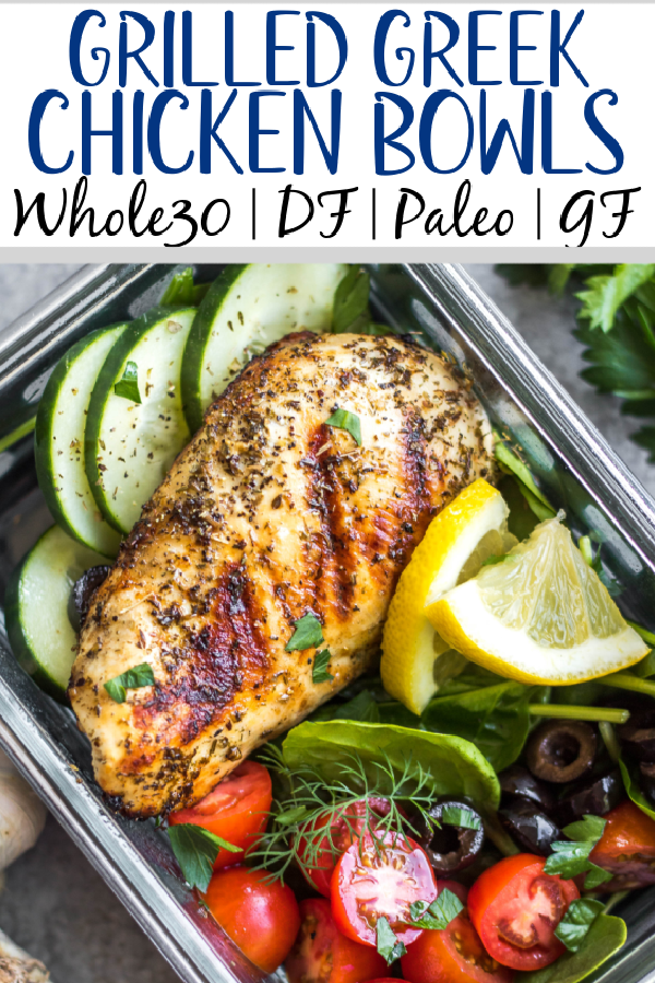 These healthy grilled Greek chicken bowls are perfect for weekday lunches or an easy dinner! Made with only a few simple ingredients, boneless chicken breasts, and fresh vegetables like tomatoes, cucumbers and green pepper, meal prep couldn't be more simple! This grilled chicken is also Whole30, paleo, low carb (keto), and gluten-free. #grilledchicken #whole30greekchicken #paleochicken #ketogrilling #mealprep